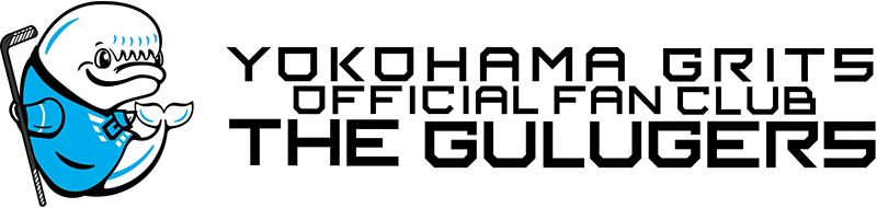 YOKOHAMA GRITS OFFICAL FAN CLUB THE GULUGERS